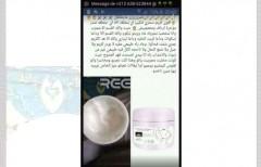 ae99d320d460d مخزونات و بيع بالجملة للبيع في الدار البيضاء